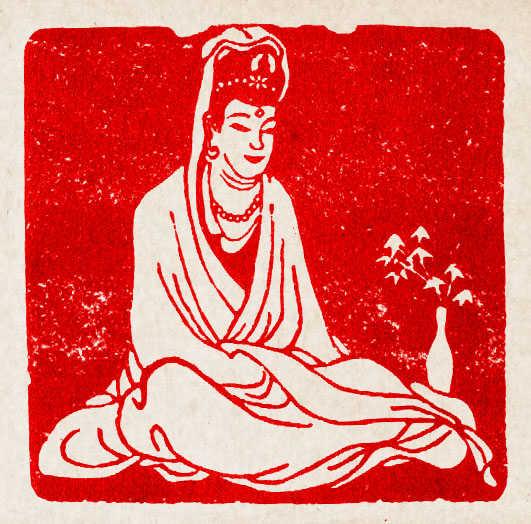 传统文化 观世音像 - 香儿 - 香儿