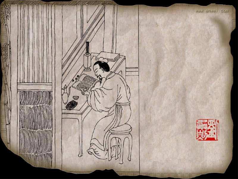 道家图片 列仙全传 - 香儿 - 香儿