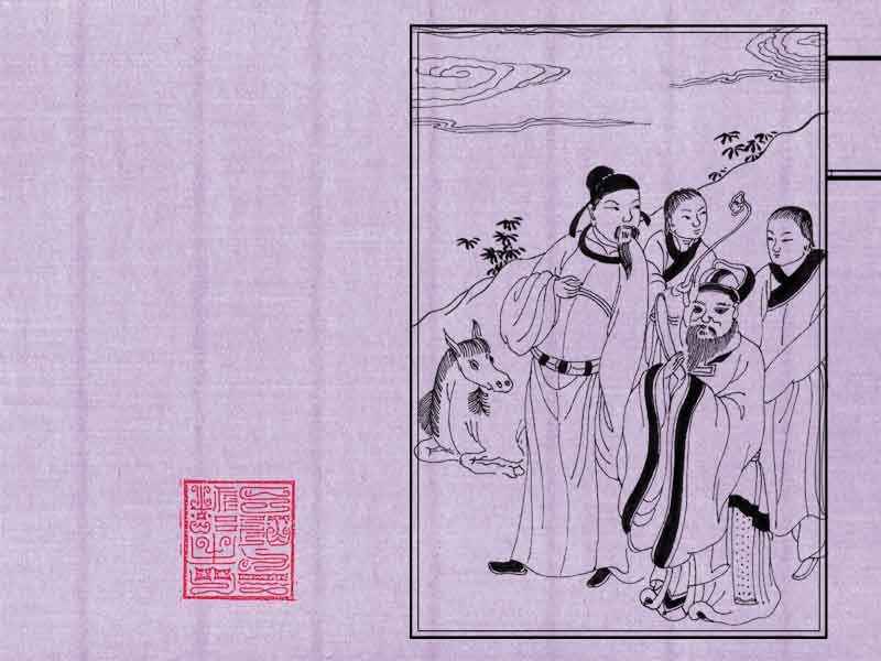 文化图集《民间诸神图》 - 香儿 - 香儿