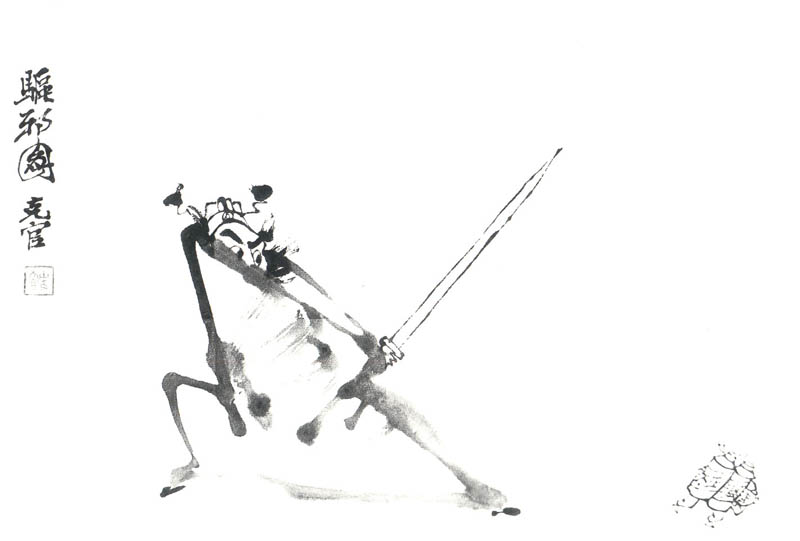 传统文化 钟馗百图 - gongmin1952 - gongmin1952的博客