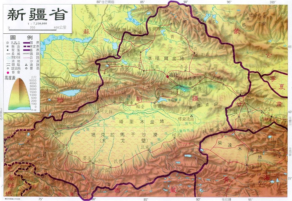 论坛 69 【兴汉塑魂】 69 【汉史族魂】 69 民国地图