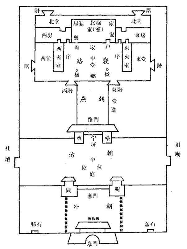 八达p513功放电路图